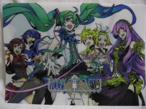 VOCALO GENESIS Clear File