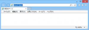 ▲タブバーの位置を変更しステータスバーを表示