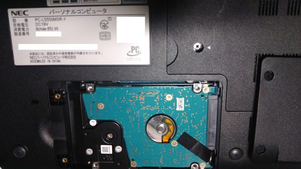 背面のHDD